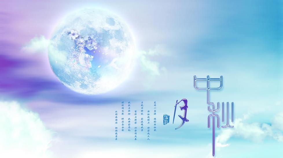 2016年中秋节放假公告-广州奔想智能科技有限公司
