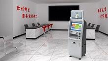 政务服务中心业务自助办理一体机-广州奔想智能科技有限公司