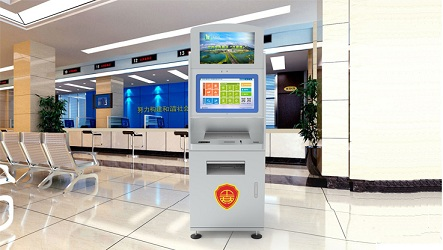 工商证照自助办理一体机-广州奔想智能科技有限公司