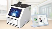 10.4寸一体式签批-附屏展示-服务评价-多功能高拍仪-广州奔想智能科技有限公司