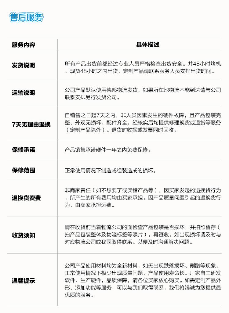 手机充电桩--广州奔想智能科技有限公司