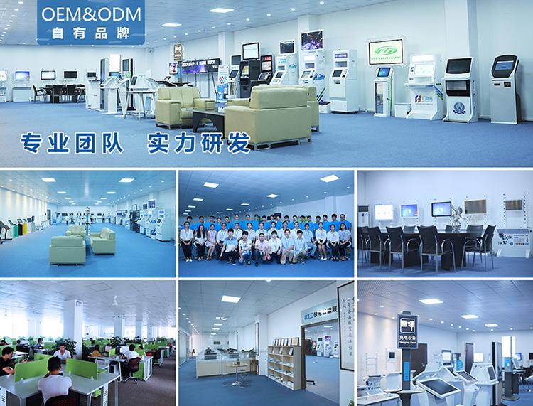 窗口一体机--广州奔想智能科技有限公司