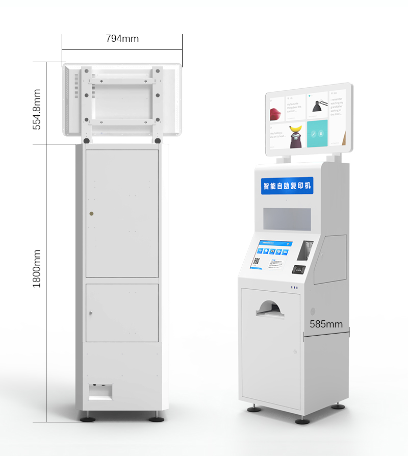 尺寸规格-广州奔想智能科技有限公司