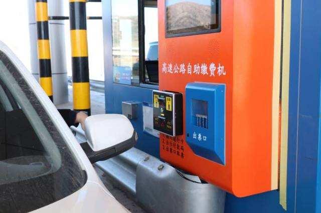 """15秒缴费,""""无感""""支付——高速公路自助终端来了--广州奔想智能科技有限公司"""