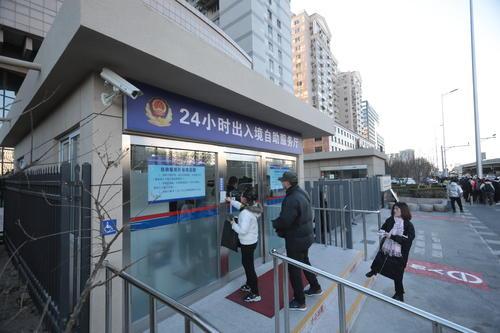 出入境自助服务,全时开放、全程自助、全年无休--广州奔想智能科技有限公司