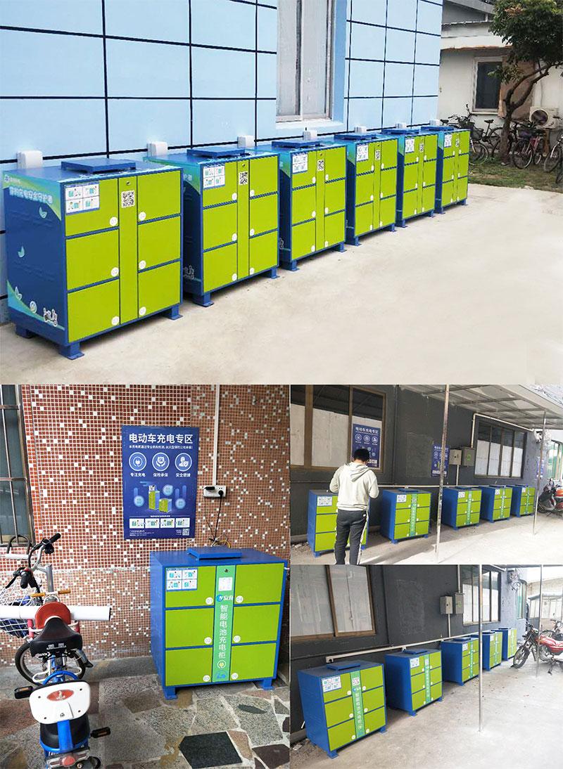 现场使用图-电瓶车智能充电柜-广州奔想智能科技有限公司