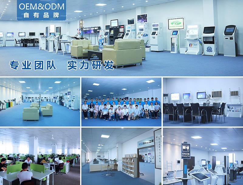 自有品牌-专业团队-实力研发-广州奔想智能科技有限公司