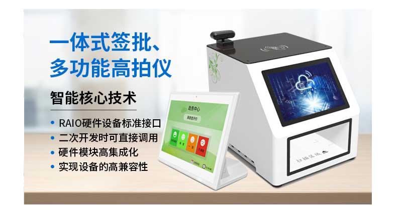 产品特点-广州奔想智能科技有限公司