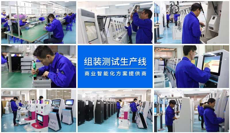 企业实力-广州奔想智能科技有限公司