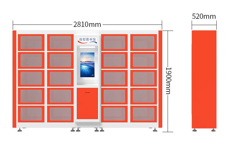 规格尺寸-广州奔想智能科技有限公司