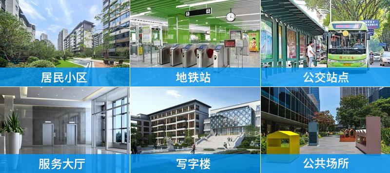 应用场景-广州奔想智能科技有限公司