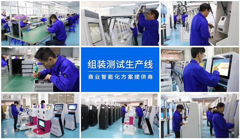 企业实力-组装测试生产线-广州奔想智能科技有限公司