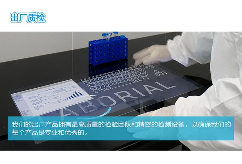 手机充电加油站、广州奔想智能科技有限公司