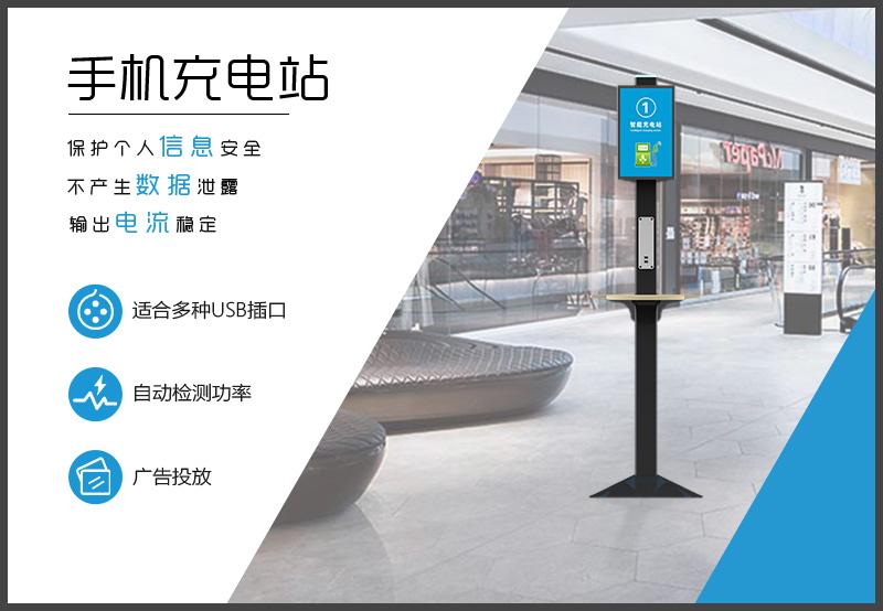 适合多种USB插口、自动检测功能、广告投放-广州奔想智能科技有限公司