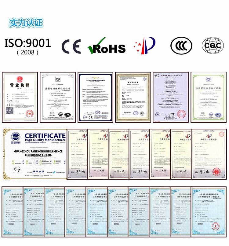 自助缴费/充值机-广州奔想智能科技有限公司