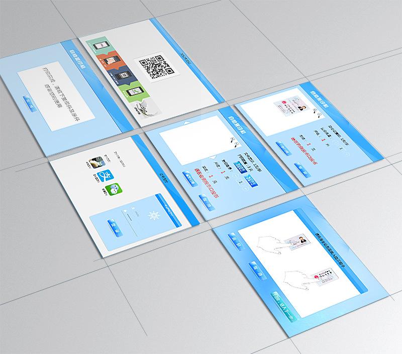 自助复印打印机--广州奔想智能科技有限公司