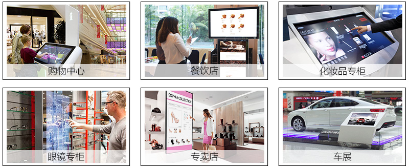 产品导购系统-广州奔想智能科技有限公司