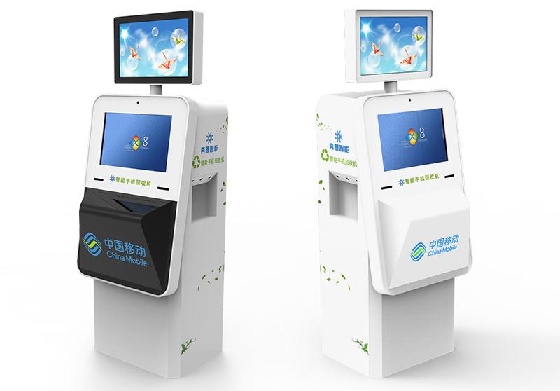 自助手机回收系统外观说明-广州奔想智能科技有限公司
