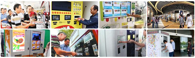 智能快餐配送柜、广州奔想智能科技有限公司