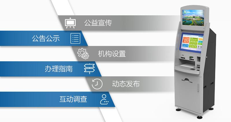 信息服务功能.jpg