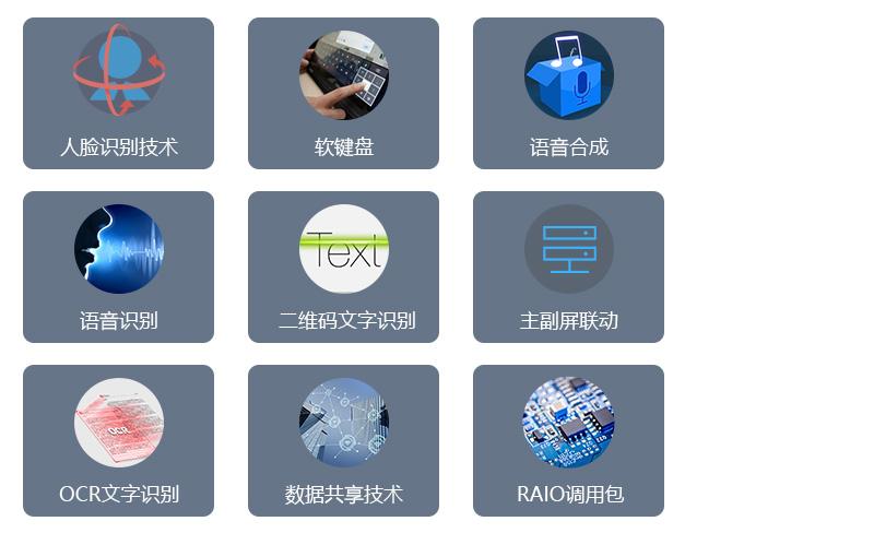 技术核心-广州奔想智能科技有限公司