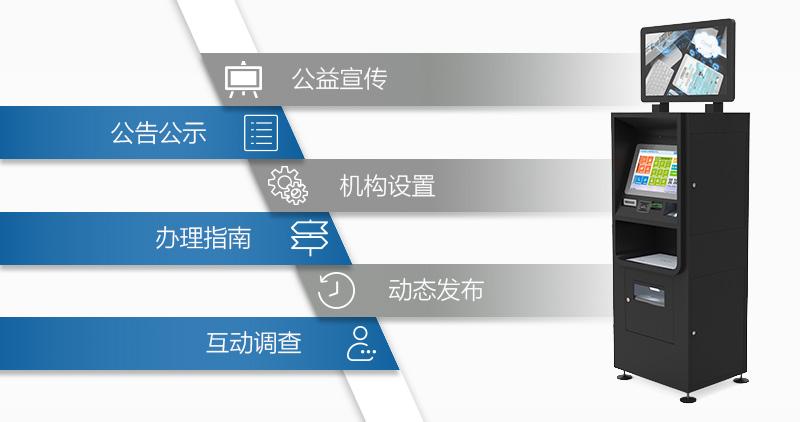 信息服务功能 -广州奔想智能科技有限公司