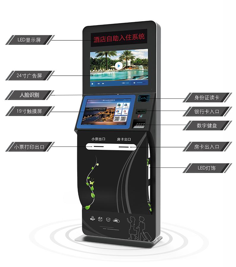 LED显示屏、24寸广告屏、身份证读卡、人脸识别、银行卡入口、19寸触摸屏、数字键盘、房卡出入口、LED灯饰-广州奔想智能科技有限公司