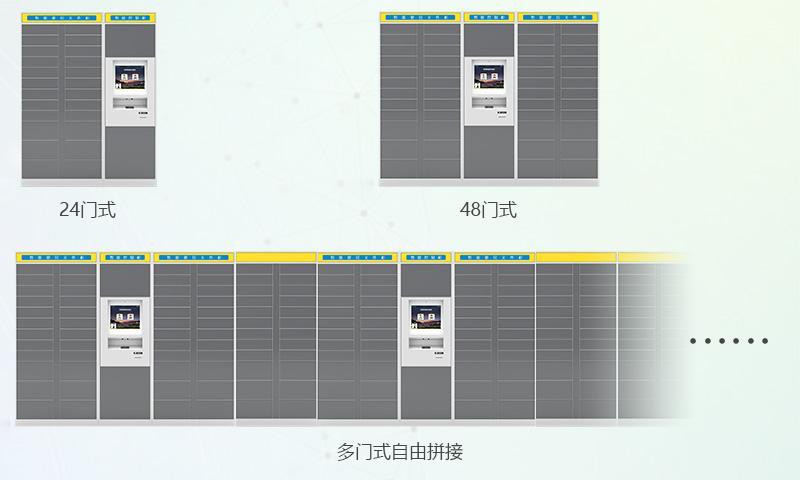 多种款式-广州奔想智能科技有限公司
